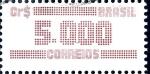 sello : America : Brasil : BRASIL_SCOTT 1995.02 NUMEROS. $0.20