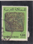 Stamps : Africa : Morocco :  MONEDA ANTIGUA