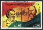 Stamps of the world : Bolivia :  Sesquicentenario del himno nacional 1845 - 1995