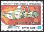 Sellos del Mundo : Europa : Rusia :  4990 - Conquista espacial
