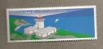 Stamps Portugal -  Faros Açores 1996