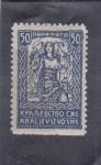 Stamps Yugoslavia -  ,