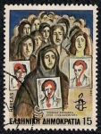 Stamps Greece -  Anmistia Internacional