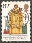 Stamps United Kingdom -  Instrumentos musicales
