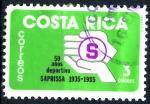 Sellos de America - Costa Rica -  COSTA RICA_SCOTT 329.02 50 AÑOS DEPORTIVO SAPRISSA. $0,20