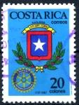 Sellos de America - Costa Rica -  COSTA RICA_SCOTT 391.02 ESCUDO DE ARMAS DE LA PROVINCIA DE SAN JOSE. $0.20