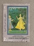 Sellos de Asia - Yemen -  Arte indio siglo XVIII