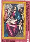 Stamps Equatorial Guinea -  PINTURA DE EL GRECO