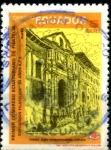 Sellos de America - Ecuador -  ECUADOR_SCOTT 1093 1º CONGRESO ECUATORIANO DE FILATELIA. $0,20