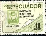 Stamps : America : Ecuador :  ECUADOR_SCOTT 1144 CAMARA DE INDUSTRIAS DE GUAYAQUIL. $0,20