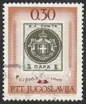 Stamps Yugoslavia -  1057 - Centº del sello serbio