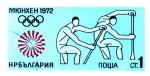 Stamps Bulgaria -  OLIMPIADA DE MUNICH-72
