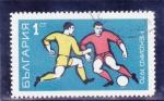 Stamps : Europe : Bulgaria :  FUTBOL