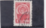 Stamps : Europe : Russia :  BANDERA