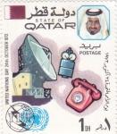 Sellos de Asia - Qatar -  COMUNICACIONES ITU