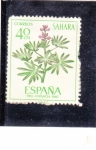 Stamps Morocco -  FLORES-