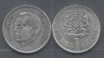 monedas de Africa - Marruecos -     Mohamed  VI