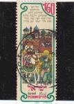 Stamps Israel -  RELATOS