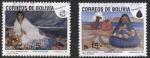 Stamps of the world : Bolivia :  Navidad