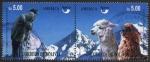 Stamps : America : Bolivia :  America Upaep