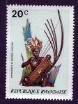 Sellos de Africa - Rwanda -  Instrumento Musical