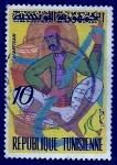 sello : Africa : Túnez : El Artesano