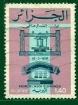 Stamps Algeria -  1era Comunicacion Telefonica