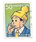 Sellos del Mundo : Asia : Japón : Comic - Dibujo  niño con gorro