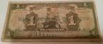 monedas del Mundo : America : Bolivia :  1 Boliviano