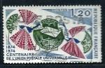 Sellos de Europa - Francia -  Union Postal Universal