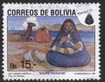 Stamps of the world : Bolivia :  Navidad 1991