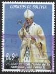 Sellos del Mundo : America : Bolivia : 25 aniversario del pontificado de SS Juan Pablo II