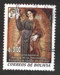 Stamps of the world : Bolivia :  Navidad 2001 - 2