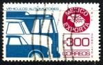 Stamps : America : Mexico :  MEXICO_SCOTT 1495.01 MEXICO EXPORTA, VEHICULOS AUTOMOTORES. $0,20