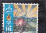 Sellos del Mundo : Asia : Sri_Lanka : NENUFAR