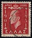 Sellos de Europa - Grecia -  Rey Paul I
