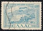 Stamps Greece -  Monasterio donde San Juan predicó, Patmos