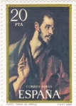 Stamps of the world : Spain :  SANTO TOMAS (EL GRECO) (29)venta