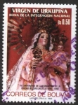 Stamps of the world : Bolivia :  IV Centenario de la fundacion de la ciudad de Quillacollo