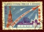 Sellos de Europa - Rusia -  Torre del Kremlin y Cohete