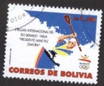 Stamps of the world : Bolivia :  Regata internacional rio Bermejo - Tarija