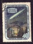 Stamps Russia -  Cometa