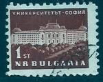 Sellos de Europa - Bulgaria -  Edeficio Estatal