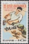 Sellos de Asia - Corea del norte -  Corea del norte