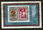 Stamps Hungary -  Dia del Sello