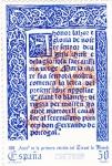 Stamps Spain -  500 ANIV.1ª EDICIÒN DEL TIRANT LO BLANC (29)