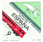 Stamps : Europe : Spain :  CARTEL ANUNCIADOR (29)