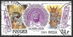 Stamps Russia -  7643 - San Vladimir el Grande