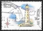 Sellos del Mundo : Europa : Rusia :  200 años del Faro Tarkhankut