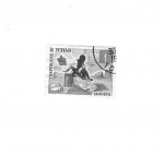 Stamps of the world : Central African Republic :  TANNEUR